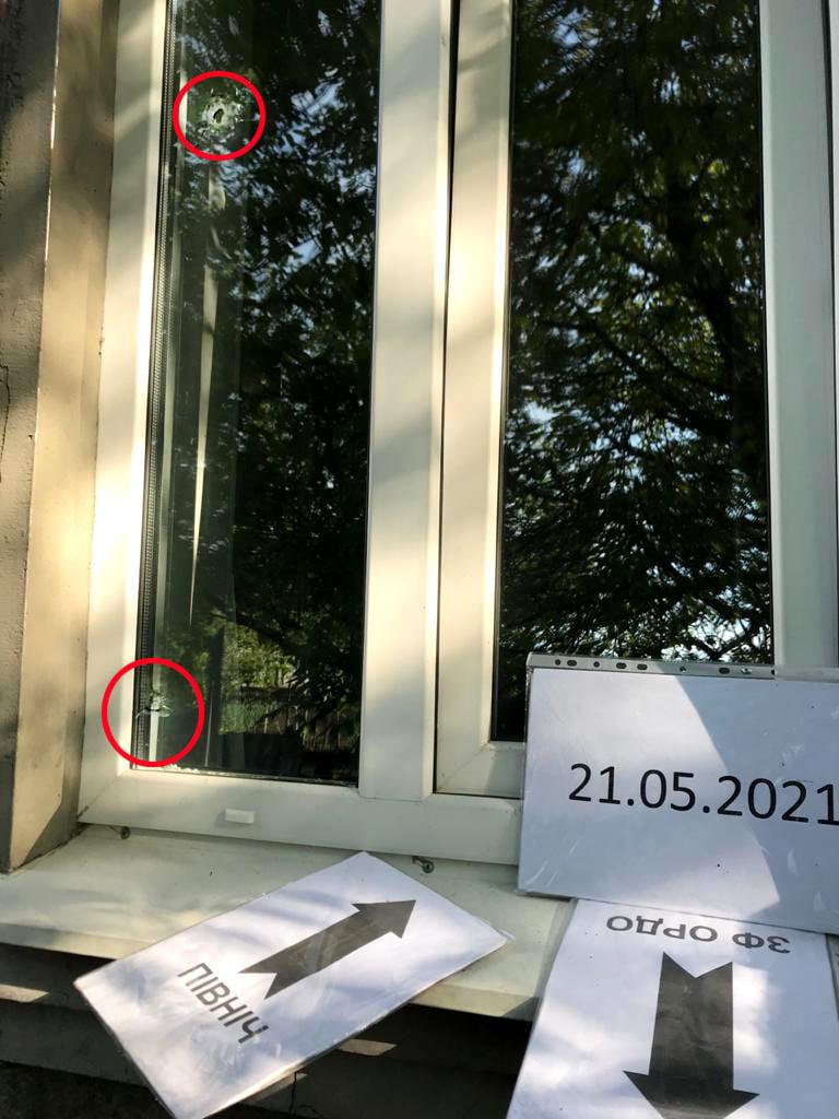 Бойовики обстріляли кілька будинків у Мар'їнці, що на Донеччині