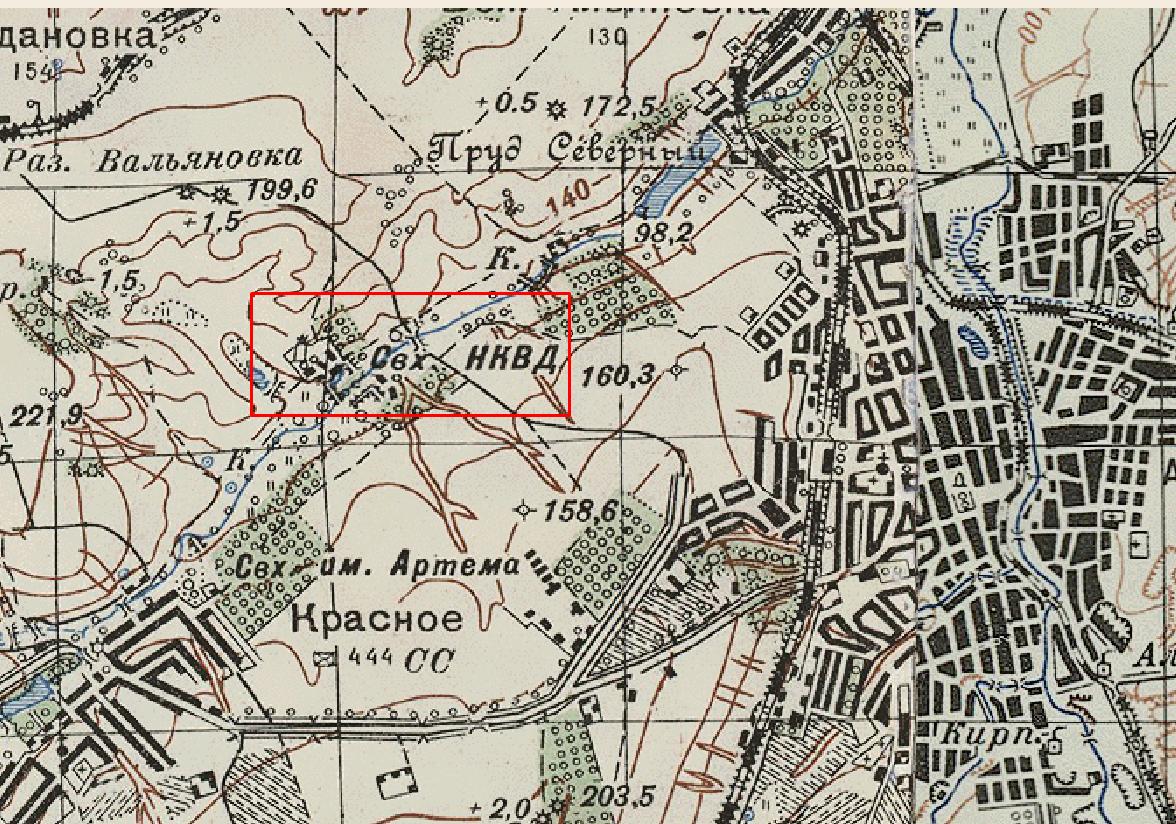 карта Бахмута в 1930 годы