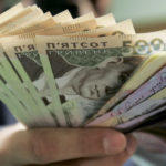 На Донеччині суд покарав 2 жінок, які вказали неправдивий дохід в заяві на отримання соцвиплат