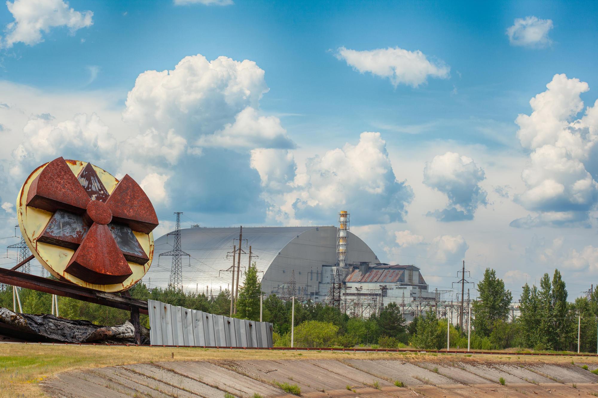 Чорнобильська АЕС саркофаг