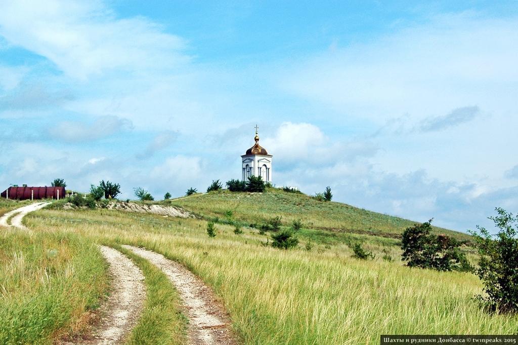 Марьина гора вблизи поселка Серебрянка на Донетчине