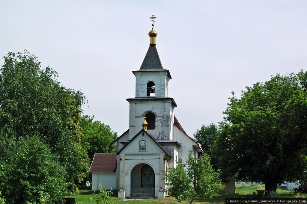 Свято-Преображенський храм на території селища Серебрянка, що на Донеччині