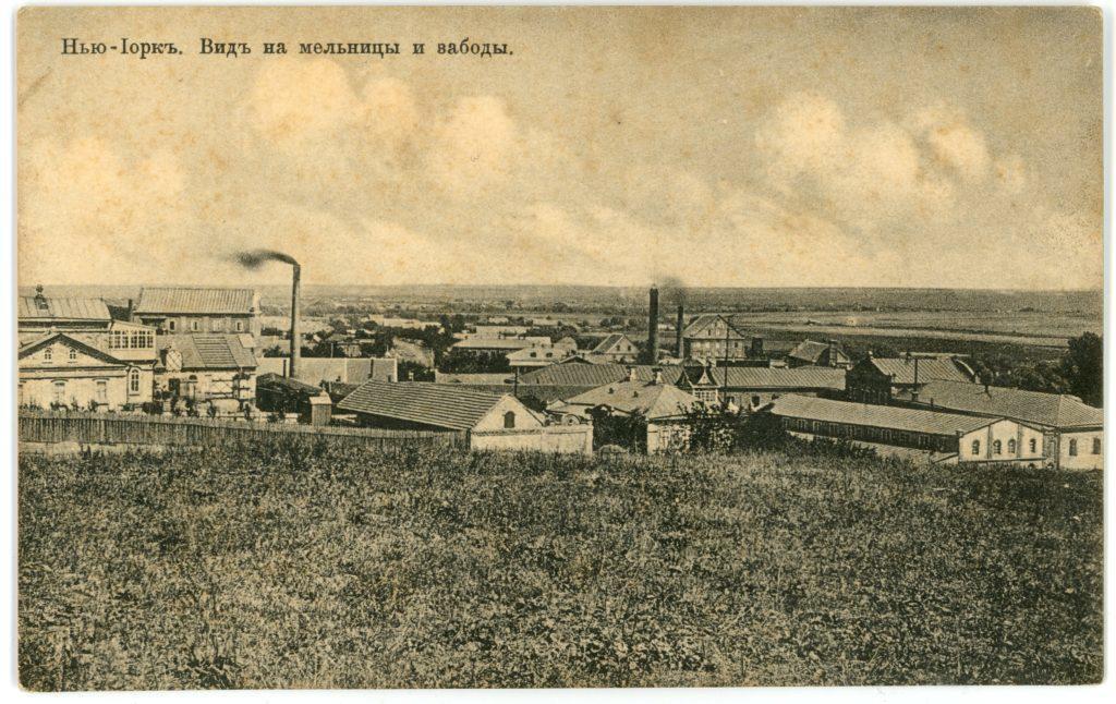 Поселок Нью Йорк на Донетчине основали немцы-меннониты