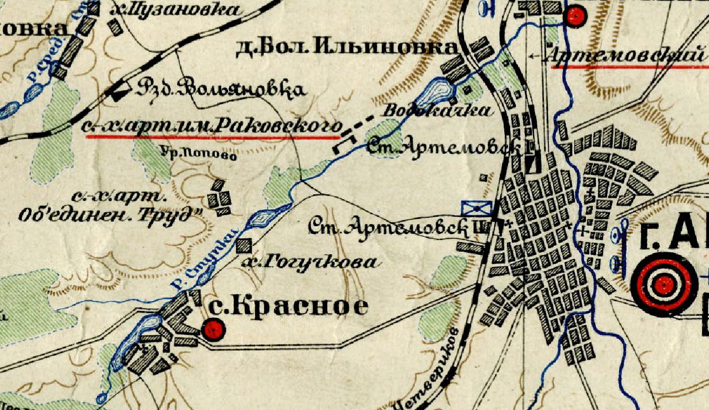карта Бахмута 1920 годов
