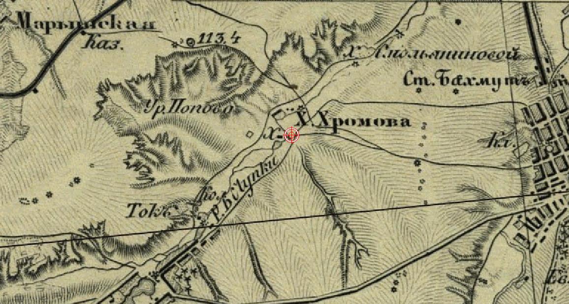 старинная карта Бахмута и хутор Смольяниновой