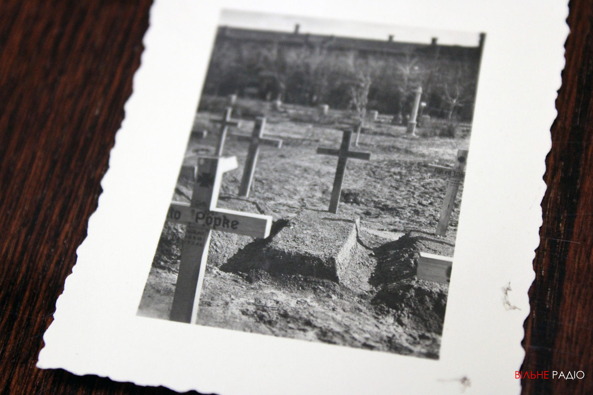 Кладбище нацистов, которое находилось в военные времена в Бахмуте