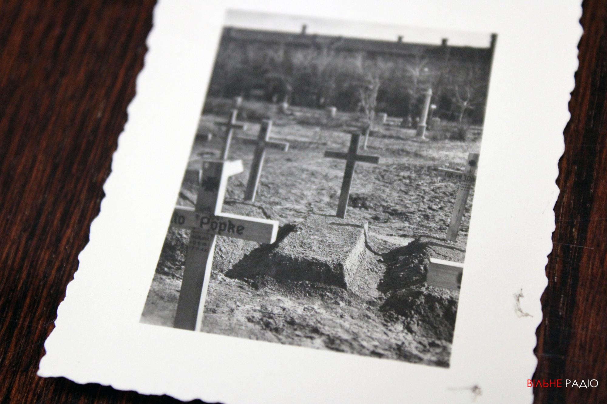 Цвинтар, які влаштували нацистські окупанти за часів війни у Бахмуті