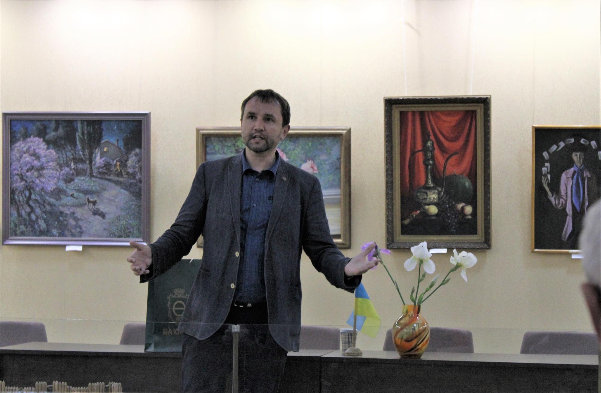 Володимир В'ятрович в Бахмутському музеї