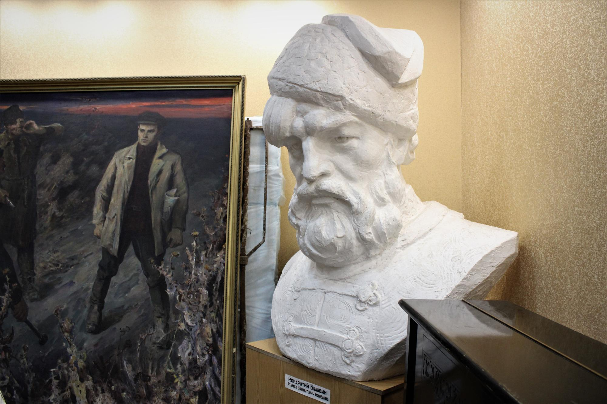 Бахмутський краєзнавчий музей Кіндрат Булавін