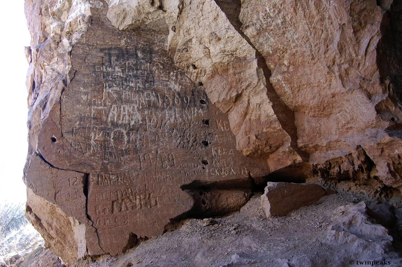 надписи туристов в Иванградском руднике