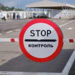 Ситуація на КПВВ Донбасу: працює лише один пункт пропуску на Луганщині