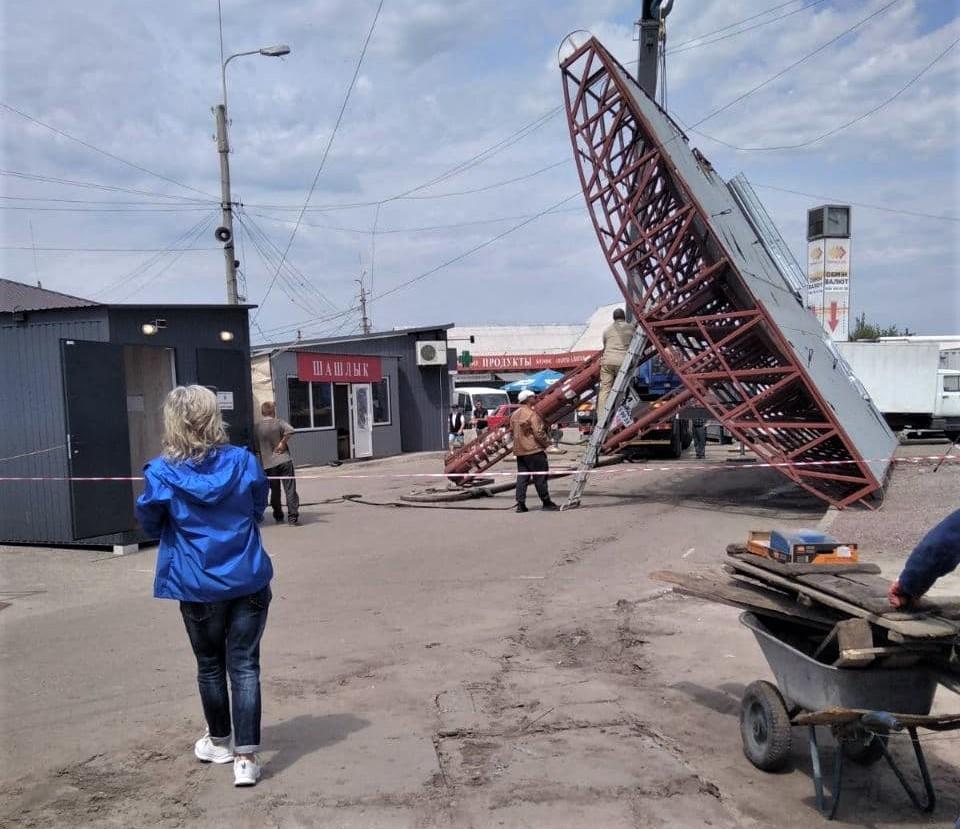 реконструкция на КПВВ Станица Луганская