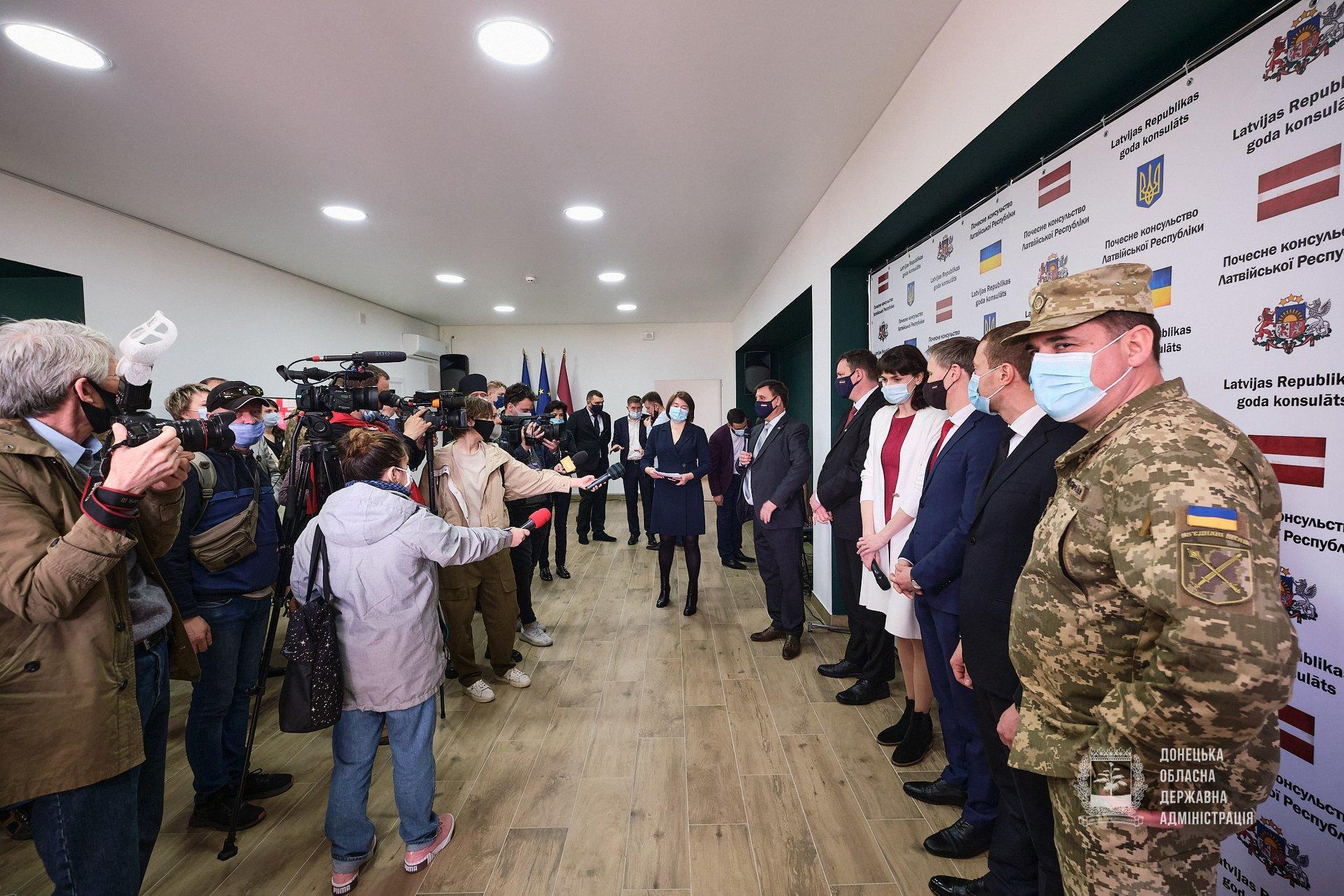 Латвійське консульство у Слов'янську