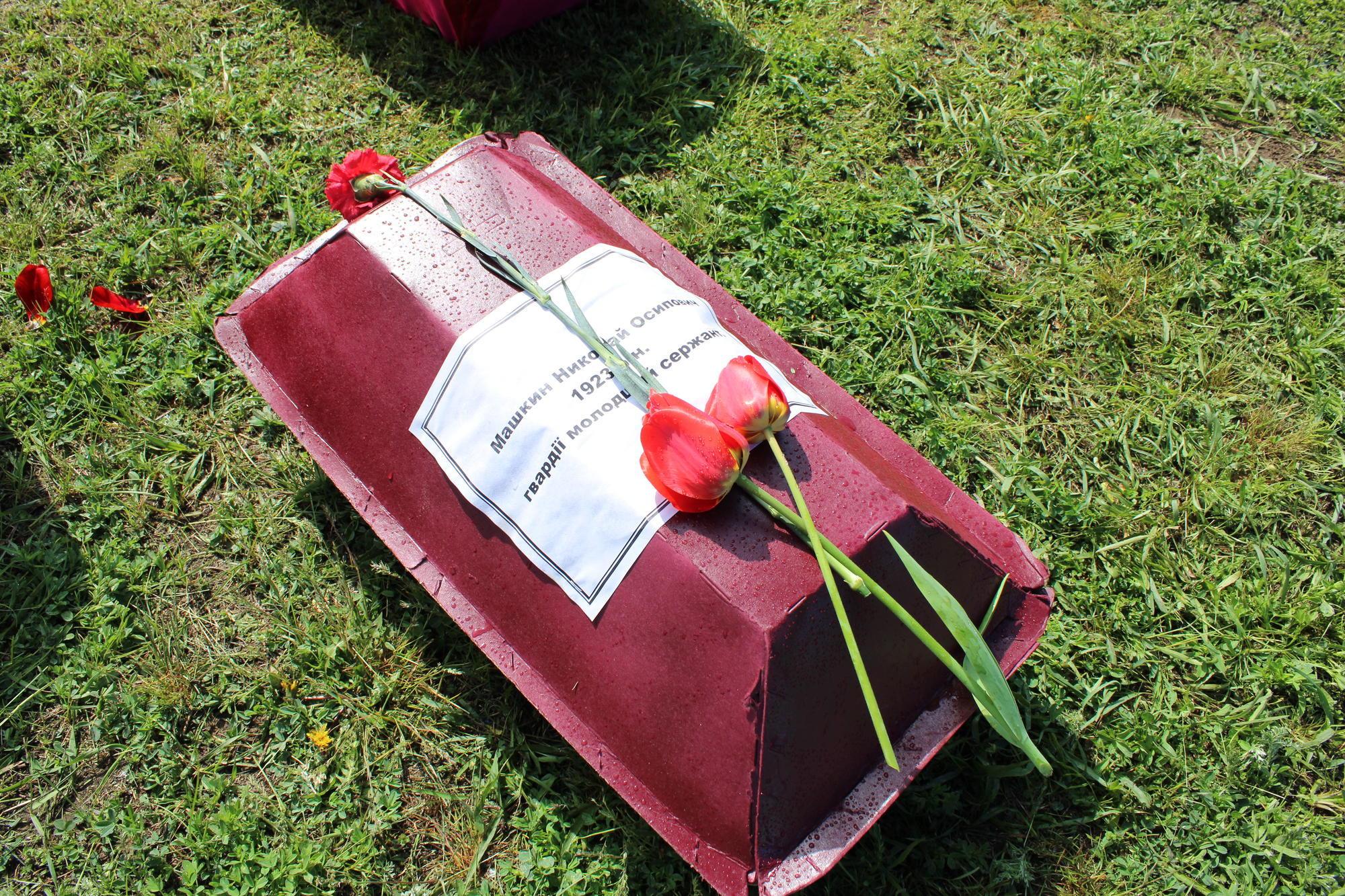 Рештки солдата ВОВ перед захороненням у Микільському