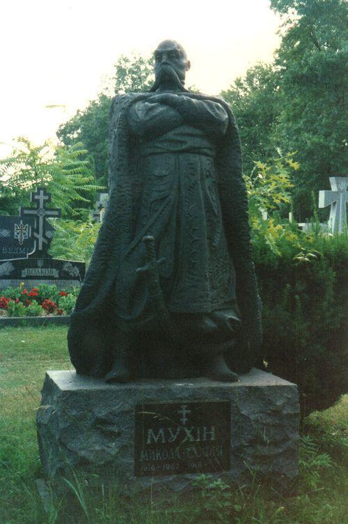могила Миколи Мухіна у Баунд Брук