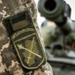 В Бахмутському районі бойовики поранили трьох військових ЗСУ,  —  штаб ООС