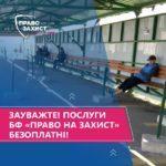 """В суботу через лінію розмежування пропускають лише на """"Станиці Луганській"""""""