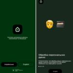 """Как пользоваться приложением """"Вдома"""", если вы приехали из-за границы или из КПВВ (Инструкция)"""