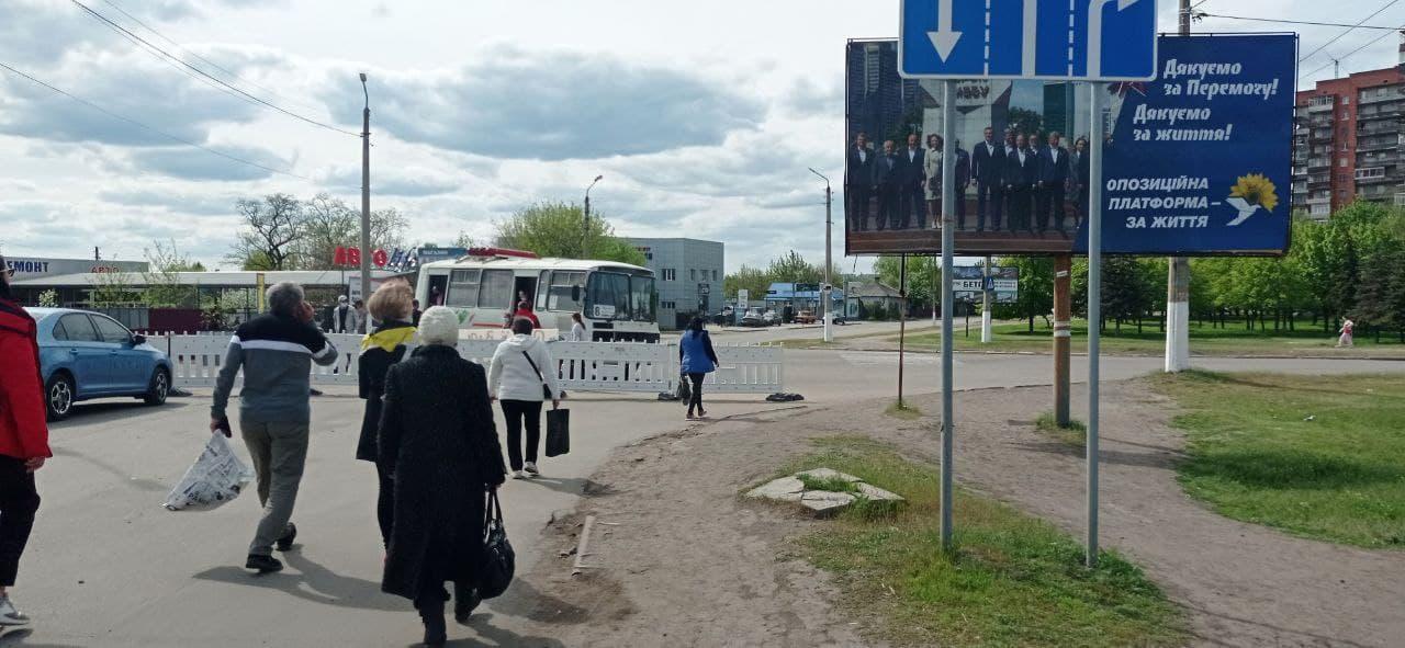 Славянск жители города