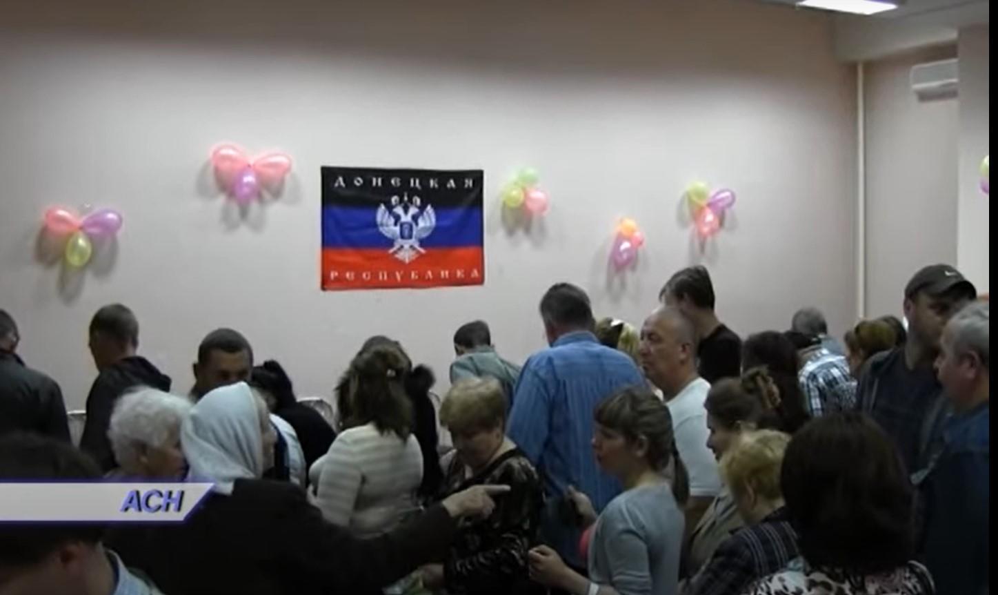 """Прошло 7 лет с событий референдума т.н. """"ДНР"""""""