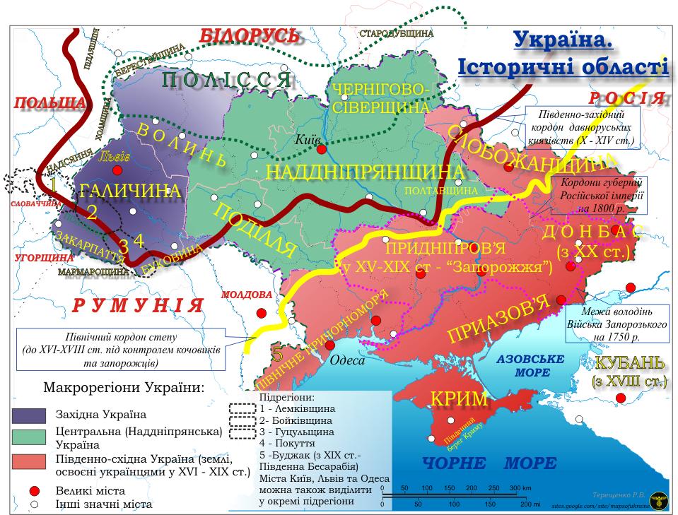 историко-этнографические районы Украины