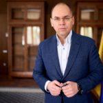 В Украине могут уйти в отставку сразу 3 министра. Что об этом известно