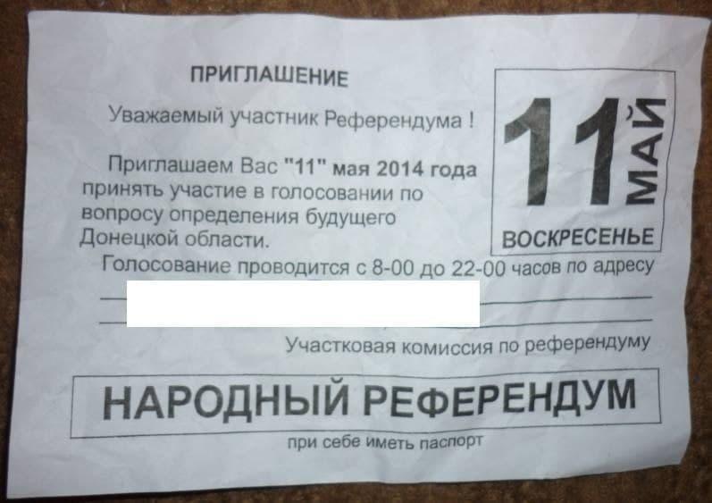 """Минуло 7 років з подій референдума т.з. """"ДНР"""""""