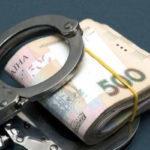 Бухгалтерку соцстраху з Донеччини підозрюють у привласненні понад 750 тис грн
