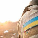 На Донеччині через осколкове поранення загинув боєць ЗСУ