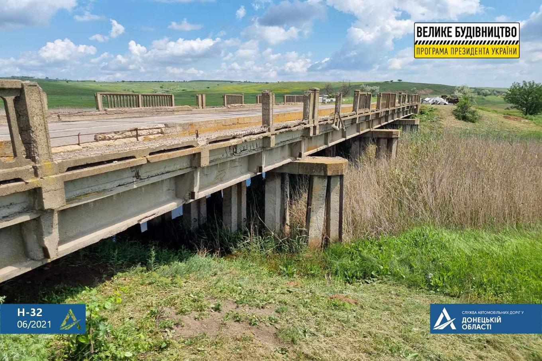 В Бахмутском районе отремонтируют еще один мост