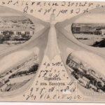 Привіт зі сходу. Які листівки були популярні на Донбасі 120 років тому