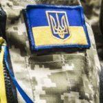 Окупанти обстріляли околиці Бахмутського району із гранатометів та кулеметів, — штаб ООС