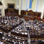 Президент ветував закон, який послаблював відповідальність за брехню в деклараціях