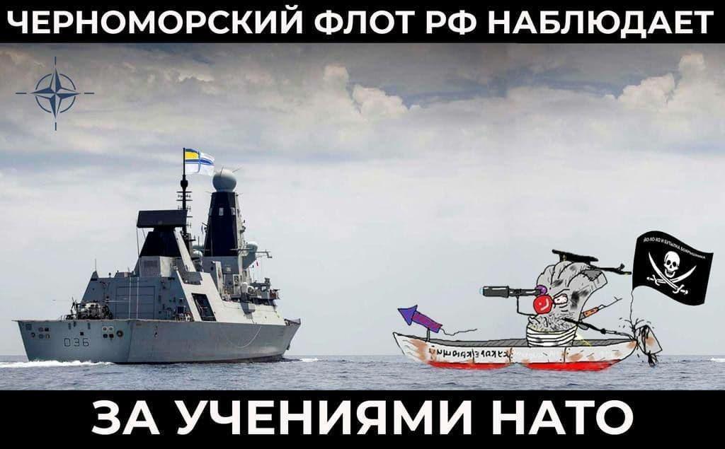 Україна бере участь в навчаннях НАТО