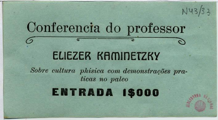 """Билет на конференцию """"профессора Элиэзера Каменецкого"""". Источник: Национальная библиотека Португалии"""