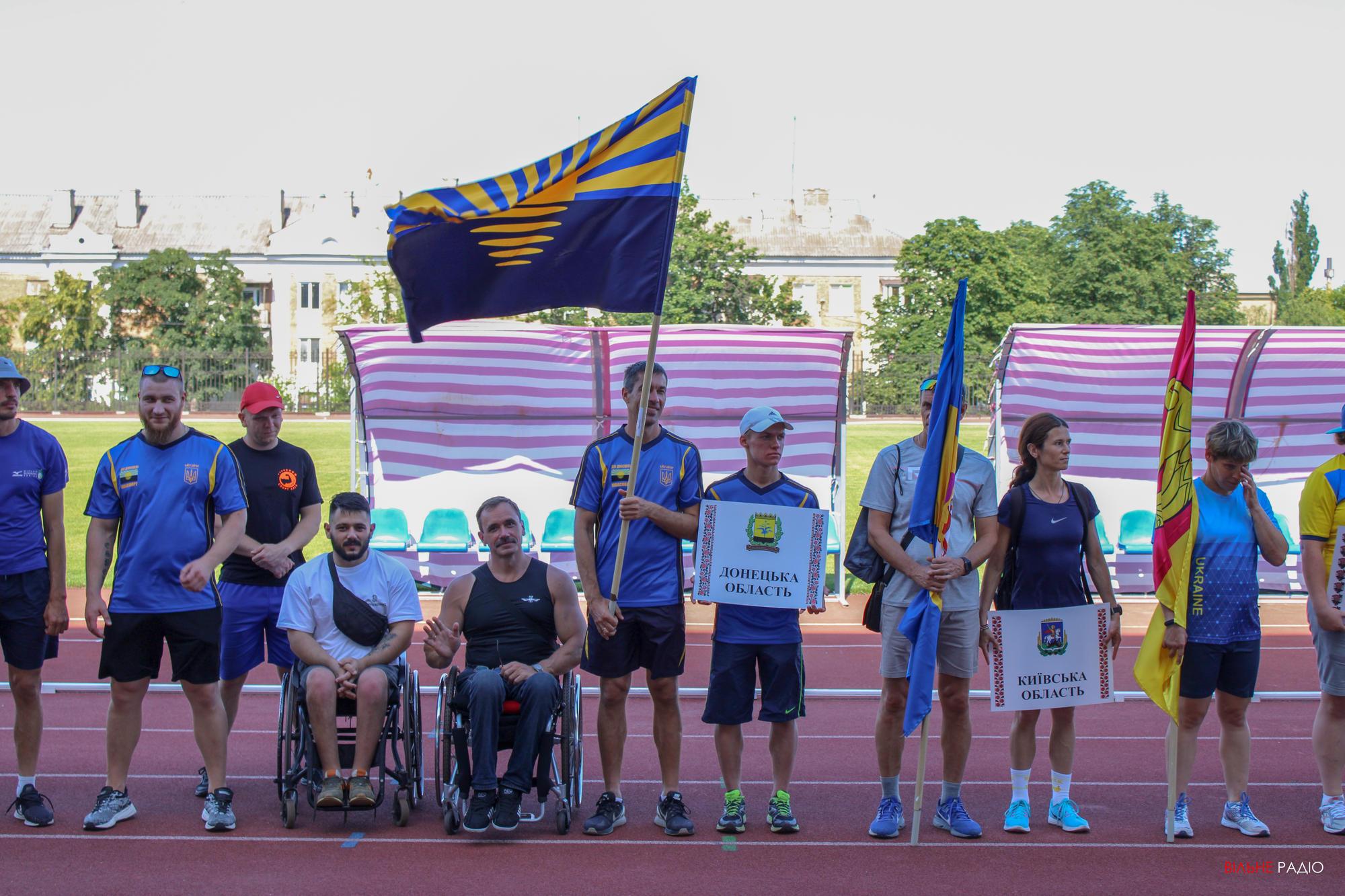 В Бахмуті розпочався літній чемпіонат з легкої атлетики для людей з інвалідністю