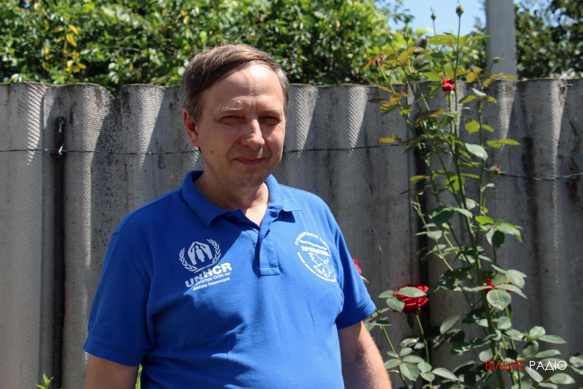 """Керівник гуманітарного центру """"Проліска – Часів Яр"""" Євген Ткачов"""