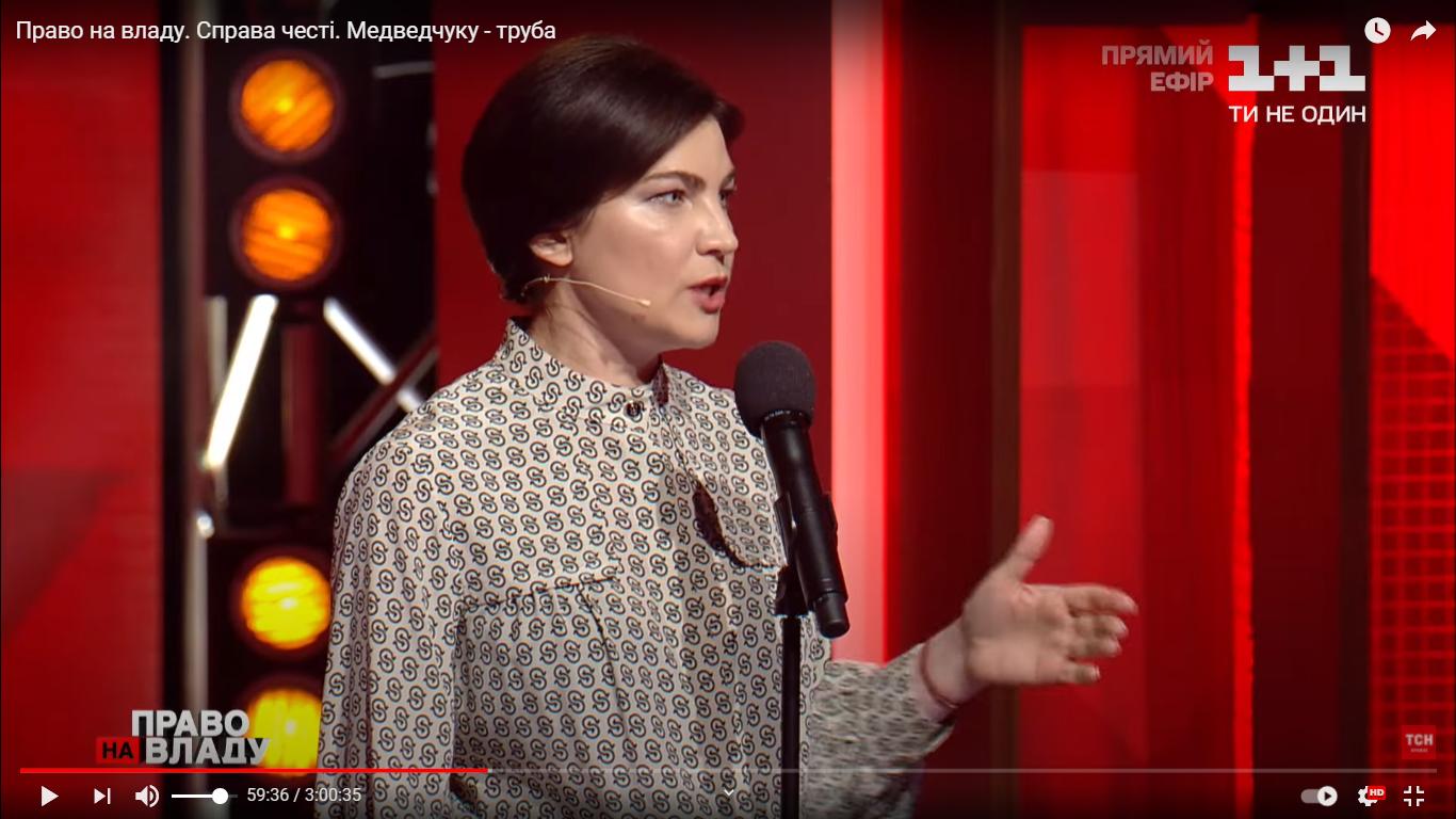 генеральний прокурор Ірина Венедиктова