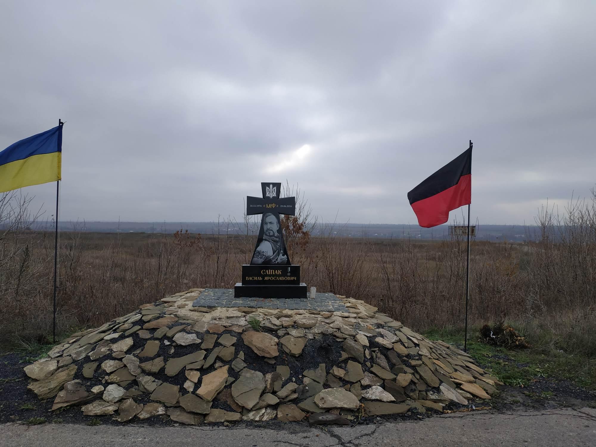 пам'ятник Василю Сліпаку біля Луганського