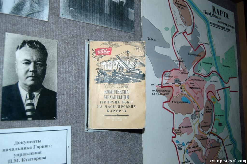 портрет и книга Ктиторова