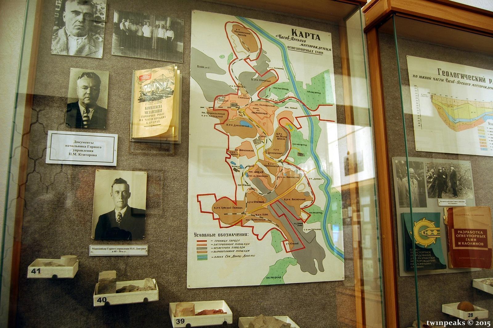 экспозиция музея в Часов Яре