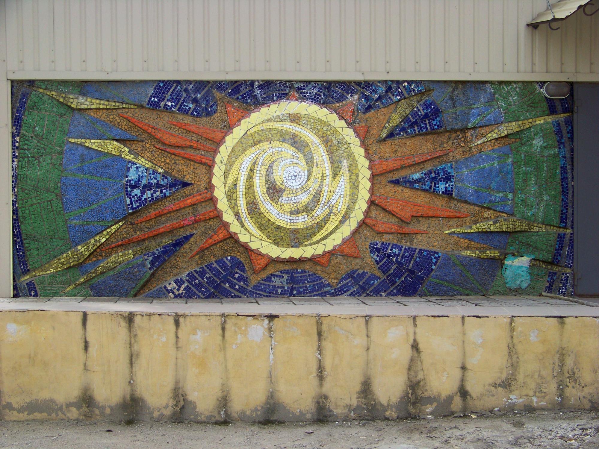 мозаичное панно на тему космоса в Донецке
