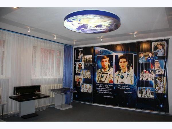 музей космонавтов Волковых в Горловке