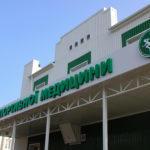 В Бахмуте теперь бесплатно будут лечить спортсменов со всей области в отдельном медучреждении