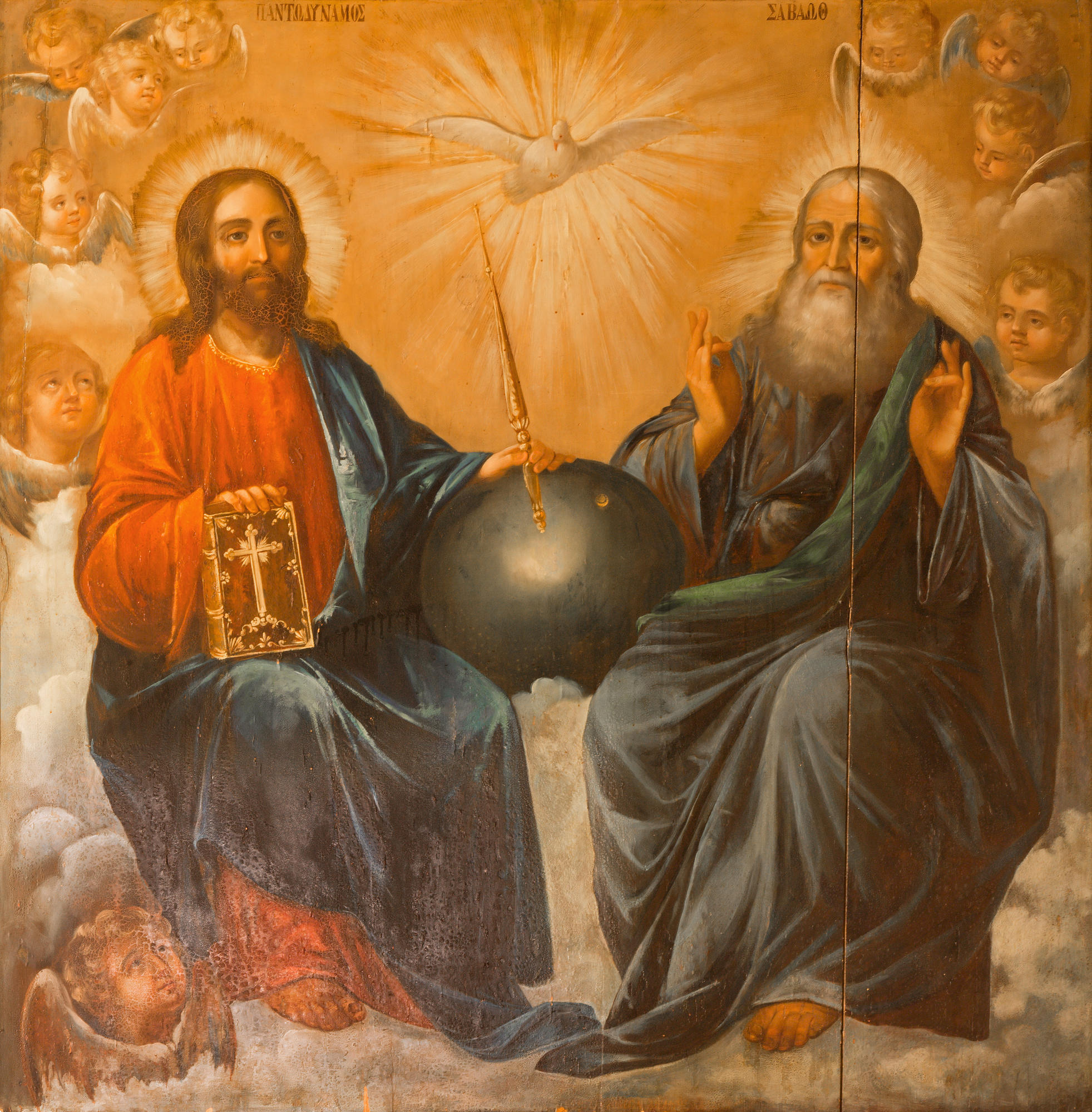 икона Святая Троица в Иерусалиме