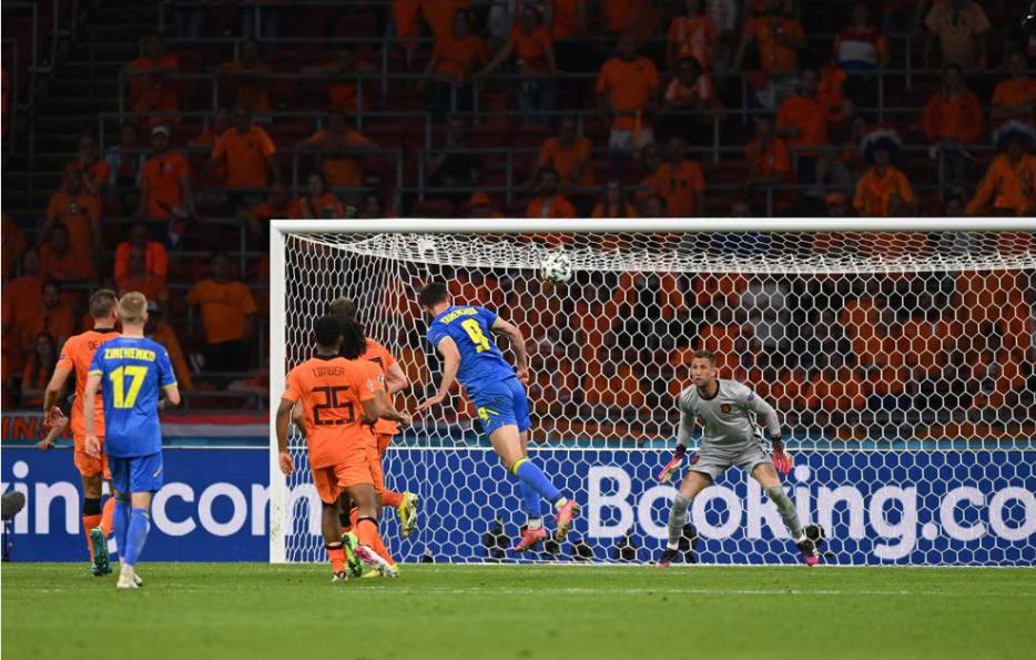 Сборная Украины проиграла сборной Нидерландов на Евро-2020