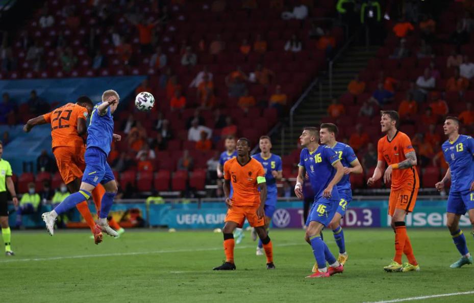 Збірна України програла збірній Нідерландів на Євро-2020