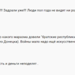 """Из т.н. """"ЛНР"""" можно будет проехать в т.н. """"ДНР"""" уже на следующей неделе, – главарь боевиков"""