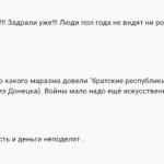 """З т.з. """"ЛНР"""" можна буде проїхати в т.з. """"ДНР"""" вже наступного тижня, – ватажок бойовиків"""