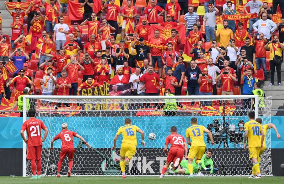 Сборная Украины обыграла сборную Северной Македонии на Евро-2020
